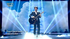 Knockin' On Heaven's Door (161119 Immortal Song 2) - Kim Bada