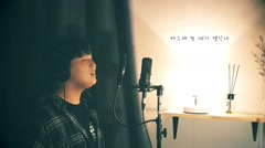 With A Smile - Lim Jae Hyun, Moon Seong Wook