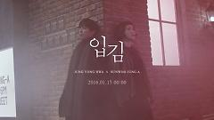 Hello - Jung Yong Hwa , Sunwoo Junga