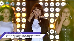 Love To Love You Baby (1008 DMC Festival) - Spica