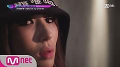Final Track (160930 Unpretty Rap Star 3) - Giant Pink