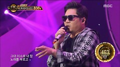 Kiss Me (161125 Duet Song Festival) - George Han Kim, Jin Seonghyeok