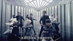 Overdose (Chinese Version) - EXO-M