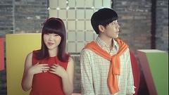 I Love You - Akdong Musician