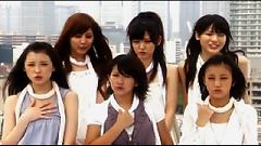 EVERYDAY 絶好調!! (EVERYDAY Zekkouchou!!) - C-ute