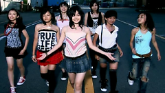 都会っ子 純情 (Tokaikko Junjou) - C-ute