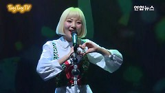 Fix It (Comeback Showcase) - Bolbbalgan4