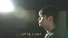 Diffuser (Lyrics Ver) - Ian Kim