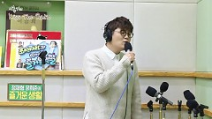 Lean On (161028 Kiss The Radio) - Shin Yong Jae