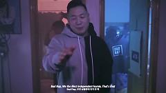 K.B.B - Jessi, Microdot, Dumbfoundead, Lyricks