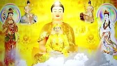 Kính Lạy Đức Phật A Di Đà - Hoàng Thiên Ân