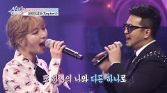 Sing For U - ChoA ((AOA)), Kim Tae Woo
