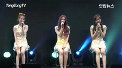 Lovely (Comeback Showcase) - ELRIS