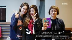 Love Is (161019 Kim Shin Young's Hope Song At Noon) - Davichi