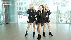 Girl Front (Original Dance) - LOONA ODD EYE CIRCLE