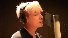 Starlight - Roy Kim