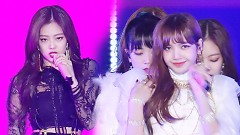 So Hot (2017 SBS Gayo Daejun) - Black Pink