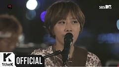 Planet of Memory (#WEPLAY WARM UP) - Conut, Yoon Hyun Sang