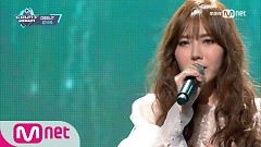 Don't Wanna Forget (170119 Debut) - Kang Sira