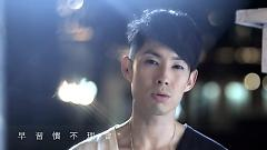 你怎麼知道 / Ni Zen Me Zhi Dao / Làm Sao Em Biết - Ngô Kiến Hào