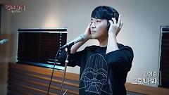 Maybe (161027 Invite Teacher) - Kim Hyung Joong