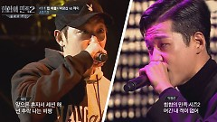 J.O.T.S (Hip-Hop Nation 2 Ep 6) - Park Kwang Sun, J
