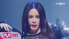 Dreamer (170105 Comeback Stage) - Uhm Jung Hwa
