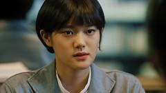 You Love You - Yoon Jong Shin, Minseo