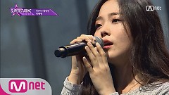 Stand Up For You (161110 Super Star K) - Park Hye Won