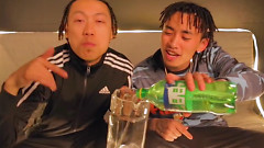 WORKIN - Higher Brothers, J Mag