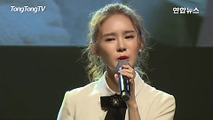 I Want To Keep Singing (Comeback Showcase) - Migyo