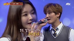 That Man, That Woman (Knowing Brothers Ep 48) - Kangta, Davichi