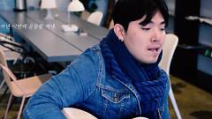 Shoe Closet - Kwak Chan Bi