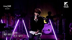 It's Raining (Live ONE) - Jung Seung Hwan