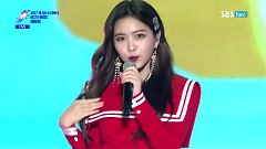 Red Flavor (SORIBADA AWARDS 2017) - Red Velvet