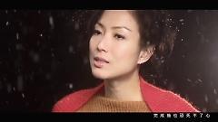 Do Re Mi (OST Romancing In Thin Air) - Trịnh Tú Văn