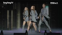 You In Me (Comeback Showcase) - KARD