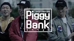 Piggy Bank - Hash Swan, Dayday