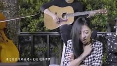 爱.这件事情 / This Thing Called Love (Acoustic Ver) - Phó Hựu Tuyên