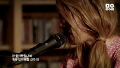 Nothing Special (&LIVE) - Lee Jin Ah