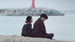 Love Is A Dog From Hell - Mad Clown, Suran
