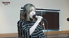 Anck Su Namum (Live On Air) - Yezi