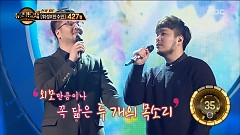 I Didn't Know That Time (161118 Duet Song Festival) - Kim Tae Woo, Chu Sang Min