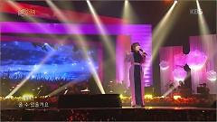 Destiny (161120 Open Concert) - So Hyang