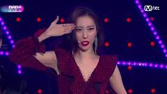 Gashina (2017 MAMA In Hong Kong) - Sunmi, TAEMIN