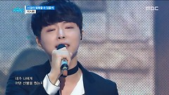 Gift Of Love (161203 Music Core) - Park Si Hwan