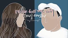 Y - Kei ((Lovelyz)), Myun Do