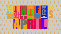 Happy Everyday - APRIL