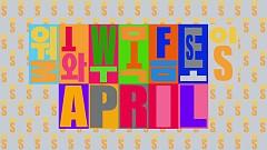 Happy Everyday - APRIL