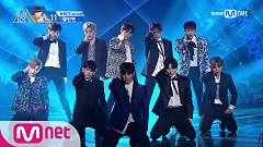 Hands On Me - PRODUCE 101